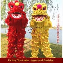 Dzieci pojedyncze lew lew lew rekwizyty taneczne kompletna imitacja wełny lew taniec występy sceniczne lew dorosły lew tanie tanio Kostiumy Zwierzęta i błędy 06588 Henan Province