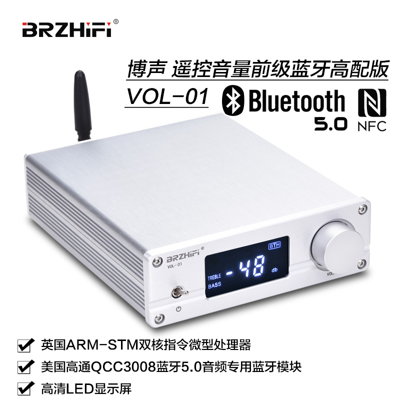 BRZHIFI AUDIO VOL-01 Remote Control Volume Preamplifier Bluetooth 5.0