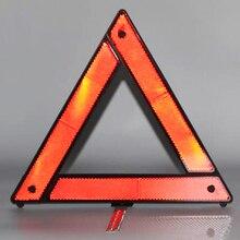 Автомобильный аварийно-Предупреждение Треугольники Красный Светоотражающие угрозы безопасности автомобиля штатива в сложенном виде Знак Стоп отражатель клейкая reflectante