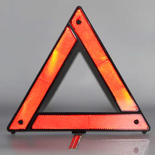 Car Emergency Breakdown Warning Triangle Red Reflective Safety Hazard Car Tripod Folded Stop Sign Reflector cinta reflectante(China)