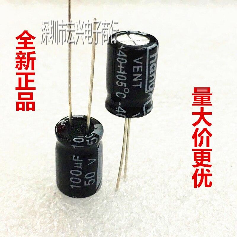 50V100UF Volume 8X12 Electrolytic Capacitor 100UF50V 8X12MM