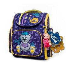 Delune Brand Children Purple Schoolbag Orthopedic School Backpacks for Primary K