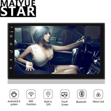 Автомобильный мультимедийный видеоплеер Maiyue star, 7 дюймов, 2din, MP5, Android 8,0, GPS-навигация, Wi-Fi, Bluetooth, автомагнитола без DVD