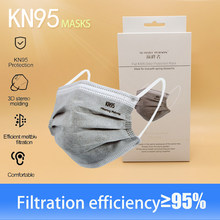20PCS/BOX CE KN95 5 Layers Gray Mask Activated Carbon Dust Respirator Face Protective Mask Dustproof FFP2 Korea KN95 MASK