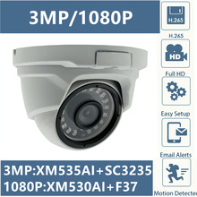 3MP 2MP H.265 IP металлическая потолочная купольная камера XM535AI + SC3235 2304*1296 XM530 + F37 1920*1080 ONVIF CMS XMYE IRC NightVision P2P RTSP
