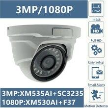 3mp 2mp h.265 ip metal teto dome câmera xm535ai + sc3235 2304*1296 xm530 + f37 1920*1080 onvif cms xmye irc nightvision p2p rtsp
