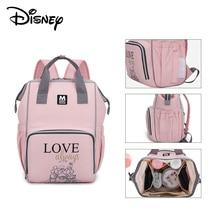 Get more info on the Disney baby maternity bag backpack pregnant women bag Mummy bag