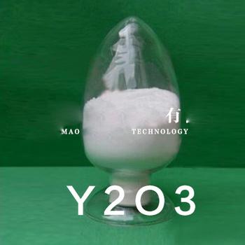 Tlenek nano-itru 30nm-1kg 200nm-1kg 1um-1kg tanie i dobre opinie CN (pochodzenie)