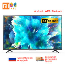 La televisión xiaomi mi TV 4S 43 android Smart TV LED 4K de 1G + 8G 100% Idioma Ruso(China)
