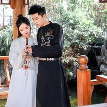 CP Hanfu Китайский Mingzhi имперские Охранники Круглый вырез халат с кожаной лентой вышивка черный белый Повседневная пара весна и осень