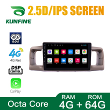 Octa Core 1024*600 Android 10.0 Car DVD GPS Navigation Player Deckless Carro 04-12 Rádio Unidade Central Estéreo Para TOYOTA Corolla EX