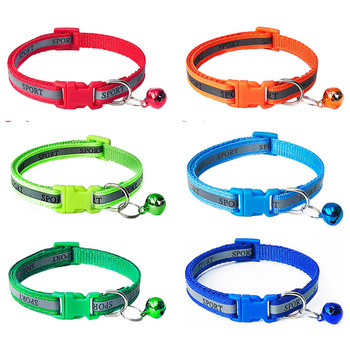 Pet Dog Collar Night Safety reflective Dog Leash Collars With Bell Luminous Fluorescent Dogs Collar Cats and Dogs Supplies image