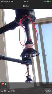 Image 4 - חדש מיקרו אלקטרוסטטי צנטריפוגלי זרבובית 15 V 24 V brushless מנוע צנטריפוגלי זרבובית DIY ריסוס חקלאי drone תרסיס מערכת