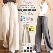 Длинные женские хлопковые брюки модные прямые дизайнерские штаны
