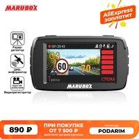 Marubox M600R detector de radar dvr para coche gps 3 en 1 HD1296P 170 grado ángulo ruso Video registrador registros envío gratis