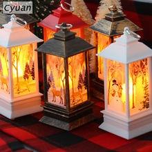 Светодиодные рождественские светильники cyuan украшения для