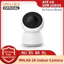IMILAB – caméra de Surveillance 19E IP WiFi 2K 1296P, dispositif de sécurité domestique, CCTV, babyphone vidéo, Version globale
