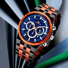 Мужские часы с большим циферблатом, сандаловое дерево, кварцевые часы, мужские часы Zegarek Meski, Relogio Masculino, спортивные, высококачественные, деревянные