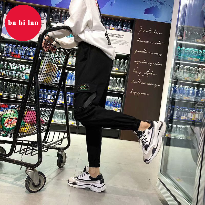 2020 New Overalls Women's Pants Were Thin And High Waist Loose Loose Feet Track Pants Black Large Size Fat Mm Pants