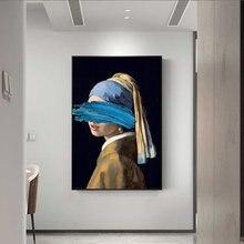 Девушка с жемчугом Серьги холст картины репродукции знаменитое