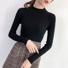 Вязаный свитер с коротким воротником, хлопковый пуловер с длинным рукавом, однотонный Тонкий облегающий мягкий теплый свитер для женщин, осень