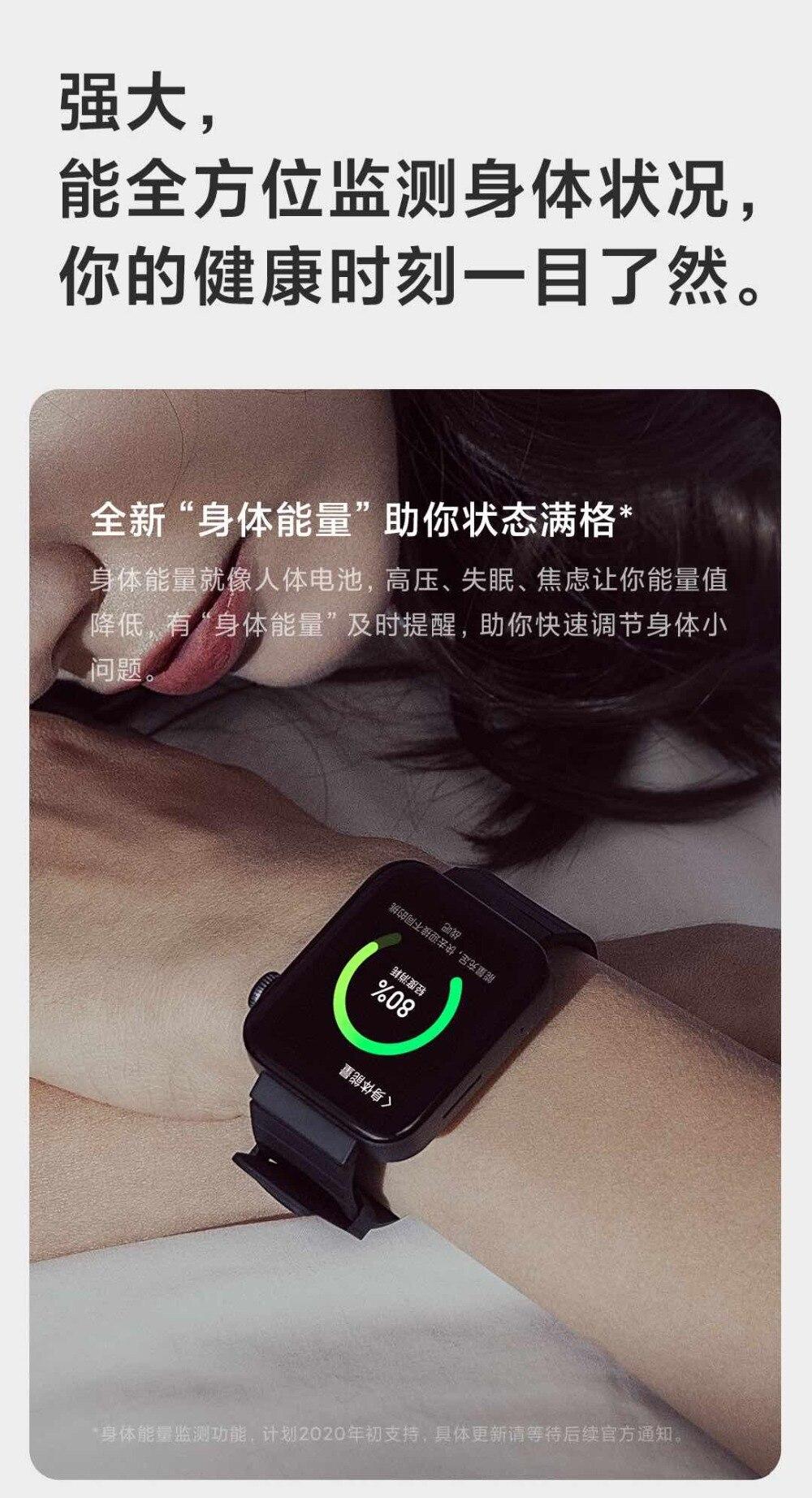 Newest Xiaomi Watch (16)
