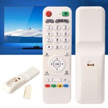 White Remote Control Controller Replacement for LOOL Loolbox IPTV Box GREAT BEE IPTV and MODEL 5 OR 6 Arabic Box Accessories yhq
