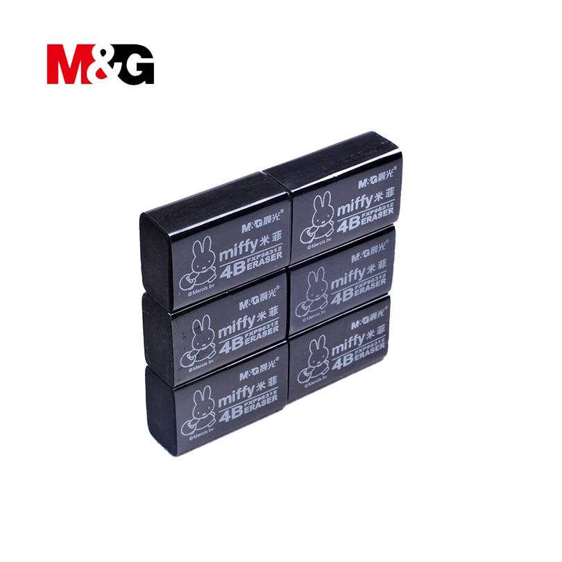 M&G New Arrival Black Erasers For School 4PCS Set School Office Supplies Rubber Cartoon Gomas De Borrar Eraser For Children