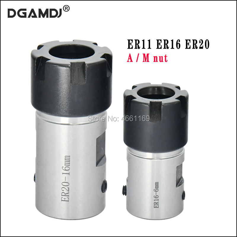 ER11 ER16 ER20 <font><b>Collet</b></font> <font><b>Chuck</b></font> Motor Shaft Extension Rod Spindle Lathe Tools <font><b>8MM</b></font> 10MM 12MM 14MM 16MM 5mm 6.35mm 6mm <font><b>Milling</b></font> Boring image