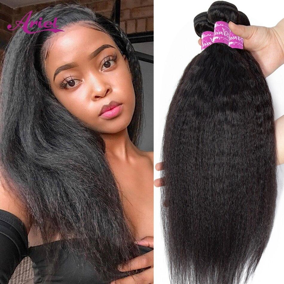 Кудрявые прямые волосы пряди бразильских волос Плетение пряди 28 30 дюймов Пряди Remy яки прямые человеческие волосы пряди для наращивания вол...