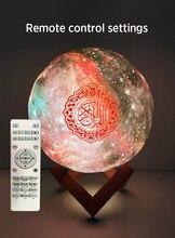 Alcorão muçulmano alto-falante bluetooth dropshipping 3d impressão estrela lâmpada sem fio colorido toque remoto led lightveilleuse coranique