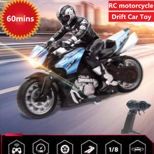 High Speed Remote Control RC Stunt Motorbike 360 degree Rotation drift Car 60mins Drive Racing Motorbike RC Motorcycle Toy model(China)