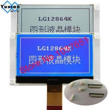 Fstn 회색 12864 cog lcd 디스플레이 모듈 화면 3.3 v st7565p cog led 직렬 spi st7567 st7565r 고품질 lg12864k 파란색 또는 흰색