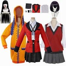 Costume de Cosplay pour filles, uniforme de jumeaux, Anime Kakegurui Yumeko Jabami Kakegurui, vêtements d'halloween pour filles, Costumes pour femmes