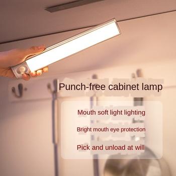Oświetlenie szafki Led czujnik na podczerwień ładowania lampy otworzyć drzwi i światła okablowania darmo tanie i dobre opinie abay 3 Years Akumulator Touch Human Body Sensing Cabinet Light 5W and below With Light Less Than 36v (Inclusive)