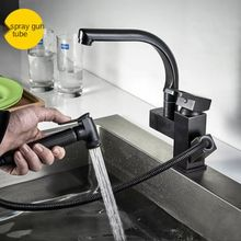 21 Suguword Kitchen Faucet Matte Black Pull Out Bidet Spray Hot and Cold Water Mixer Tap 360 Degree Rotation Sink Crane