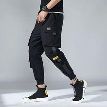 2020 Spring Men Harem Pants Black Hip Hop Joggers  Multi-pocket Ribbons Man Sweatpants Streetwear Casual Mens Cargo Pants M-5XL