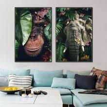 Декоративные картины животные огненный плакат слон бизон чимпанзе