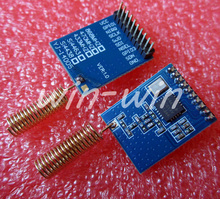 цена на 1 SI4463 wireless module 868MHZ NRF905 / SI443238 / CC11101 electronic component accessories compatible board tantalum capacitor