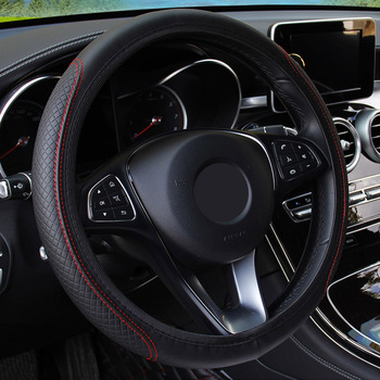 Car Steering Wheel Cover Skidproof Leather for image