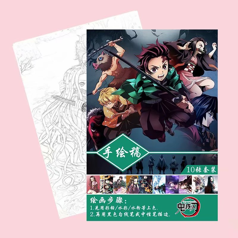 10 Pages/book Anime Demon Slayer Kimetsu No Yaiba Coloring Book For Children Tanjirou Painting Drawing Antistress Books A4