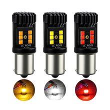 1Pcs Automotive LED brake lights 1156/1157 / T20 / T25 3030 12LED 6500K turn signal reversing lights  Car Accessories