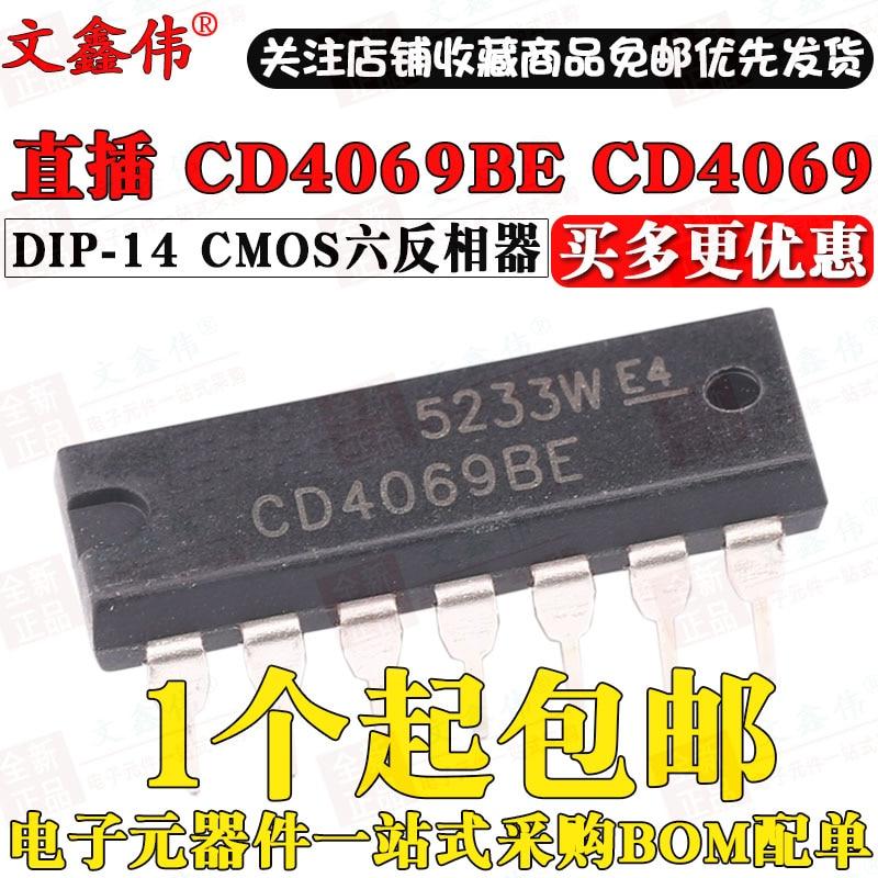 10pcs New CD4069UBE CD4069 DIP-14 IC