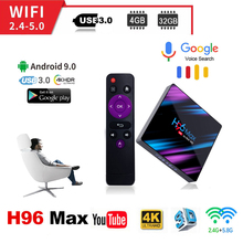 smart tv h96 max 4K Quad-Core 2+16G/4+32G/4+64G Wireless: WiFi 2.4G/5G youtube 4K Software built-in goole boxes tv box usa цена и фото