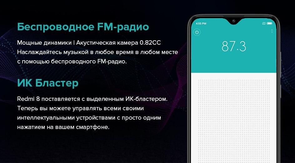 Смартфон Xiaomi Redmi 8 с глобальной версией, 3 ГБ, 32 ГБ, 5000 мА/ч, большая батарея, 12 МП, настоящая камера, телефон, 6,22, точечный дисплей, 18 Вт