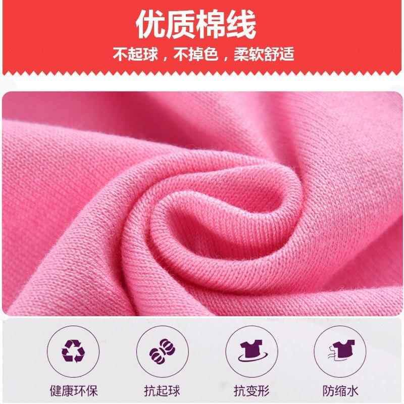 2019 Autumn And Winter New Style Korean-style Sweater Girls Crew Neck Pullover Korean-style Children Infants Child Cotton Pullov