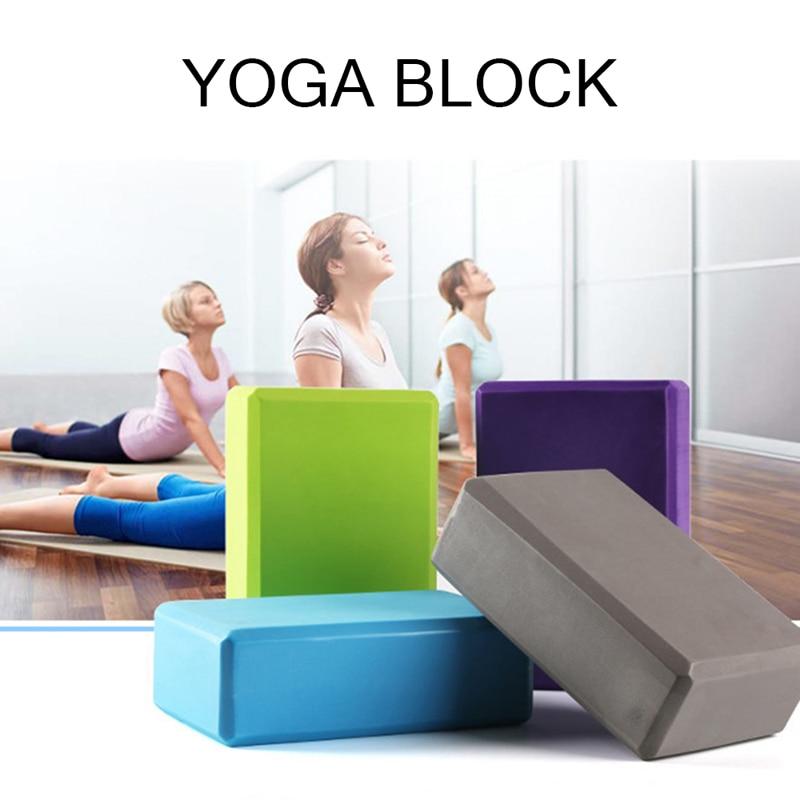 2020 New 1  EVA Yoga Block Brick Sports Exercise Gym Foam Workout Stretching Aid Body Shaping Health Training Fitness Brick