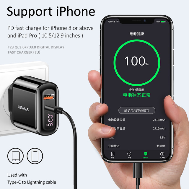 USAMS Quick Charge 3.0 USB Charger for iPhone LED Display Type-C PD QC 3.0 Fast Charger for Samsung Xiaomi Mobile Phone Charger 4