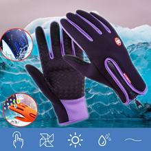 Winter Keep Warm Touch Screen Gloves Motorcycle Bicycle Fishing Outdoor Sports Mittens Skiing Gloves simpleyourstyle default e packet 10 15 business days from china to usaoutdoor sports gloves tactical mittens men women winter keep warm bicycle cycling hiking gloves full finger military motorcycle skiing gloves