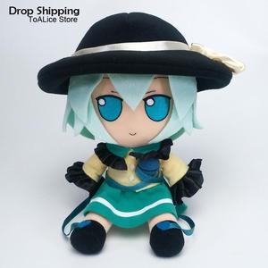 20cm Anime TouHou Project Fumo Plush Series Komeiji Koishi Plush Doll Cosplay Mascot Cartoon Stuffed Dolls Toys Birthday Gifts